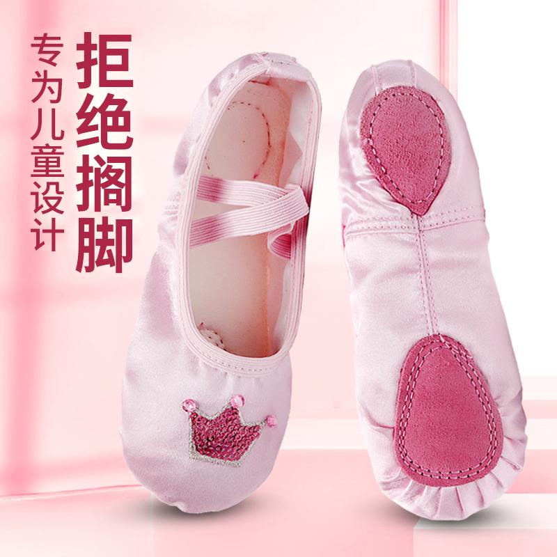 舞蹈鞋儿童女软底练功公主宝宝中国跳舞女童粉色防滑芭蕾舞猫爪鞋