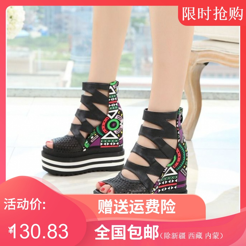 Womens summer sandals with fish mouth, thick bottom, waterproof platform, high top pattern, hole hollowed out shoes, 13cm tide