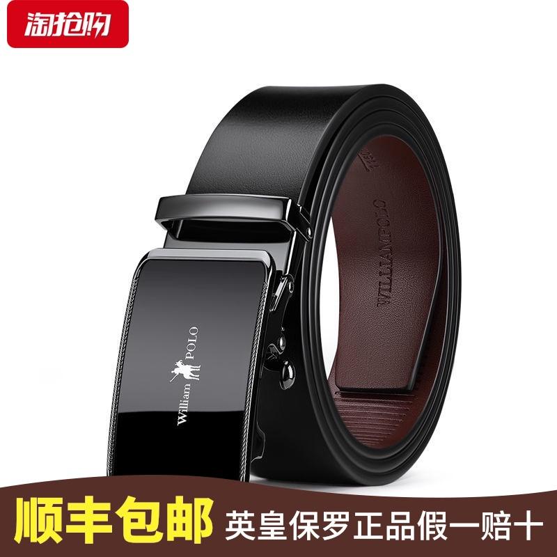 Paul belt mens leather new automatic buckle leather belt brand versatile leisure trend famous brand