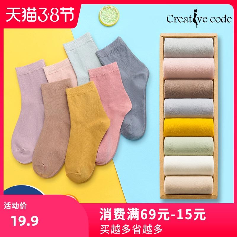 ins潮网红款可爱日系纯色中中筒袜