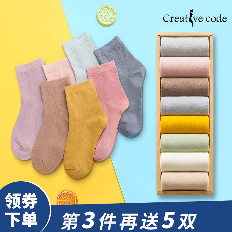 袜子女中筒袜ins潮网红款可爱日系纯色棉袜春秋冬季款女士中长筒