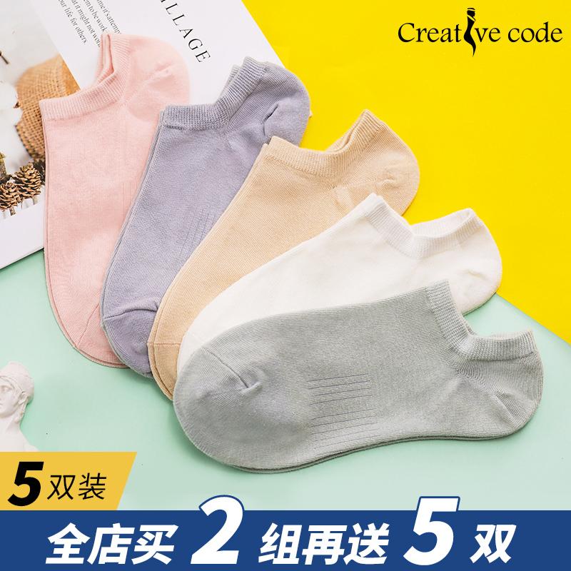 浅口夏季纯棉硅胶防滑隐形女短袜