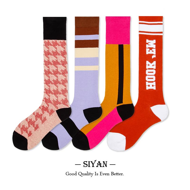 网红袜子女明星同款潮中筒棉长袜欧美百搭个性街头滑板潮牌小腿袜限9000张券