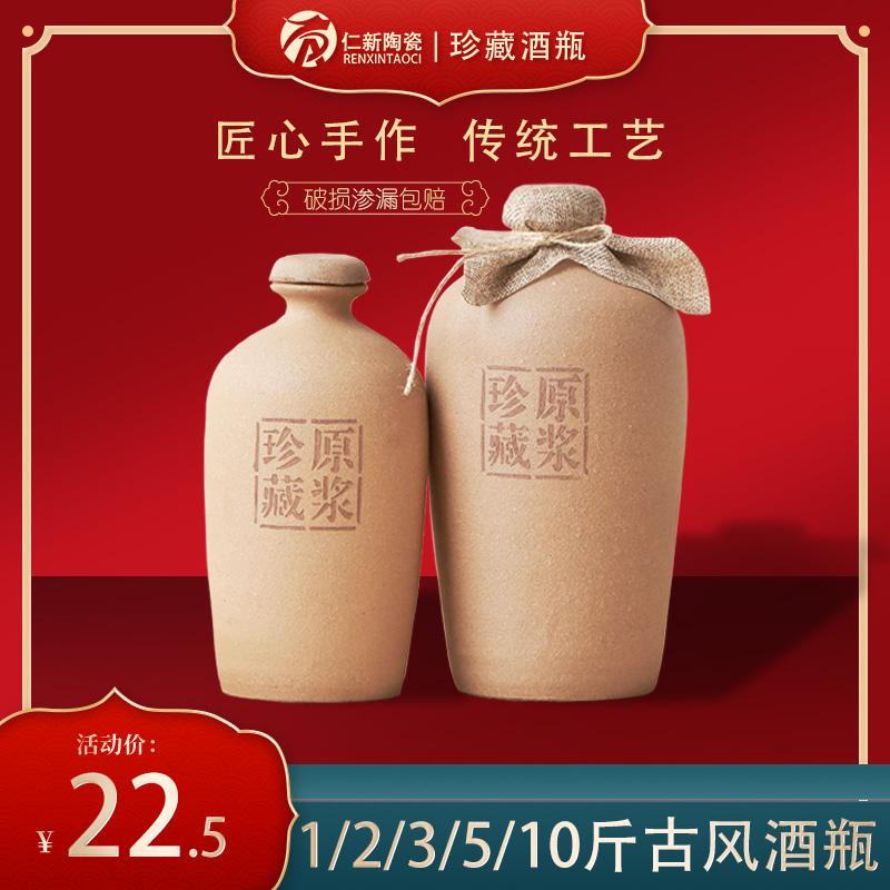 Бутылки Артикул 589441720715