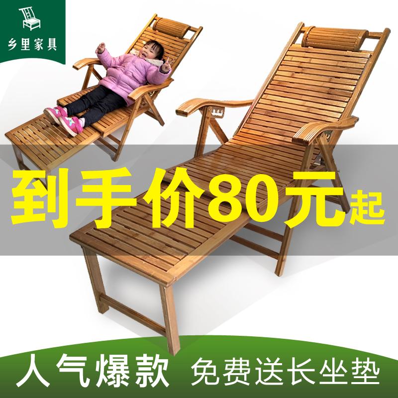 竹搖椅躺椅逍遙椅成人搖搖椅懶人陽臺午睡椅老人休閑摺疊午休椅子