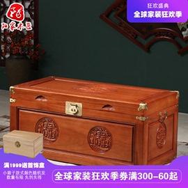 樟木箱子长方形字画箱收藏箱大号家用全香樟木实木储物婚嫁收纳箱