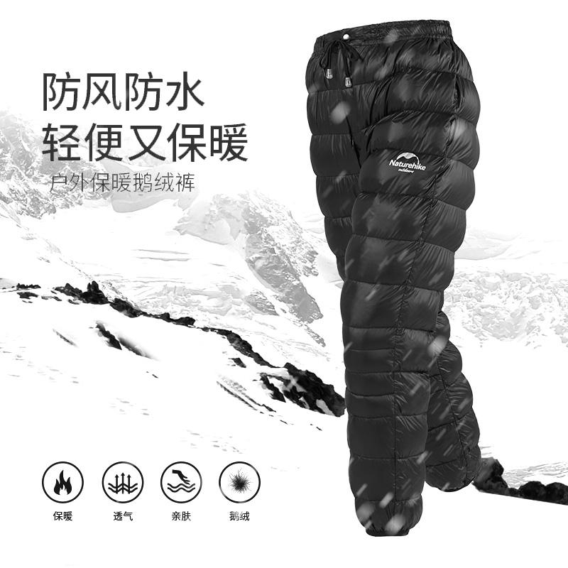 羽绒裤男女外穿防水超轻户外运动冬季东北棉裤时尚保暖白鹅绒裤子