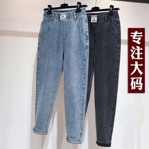 大码宽松显瘦高腰200斤萝卜牛仔裤