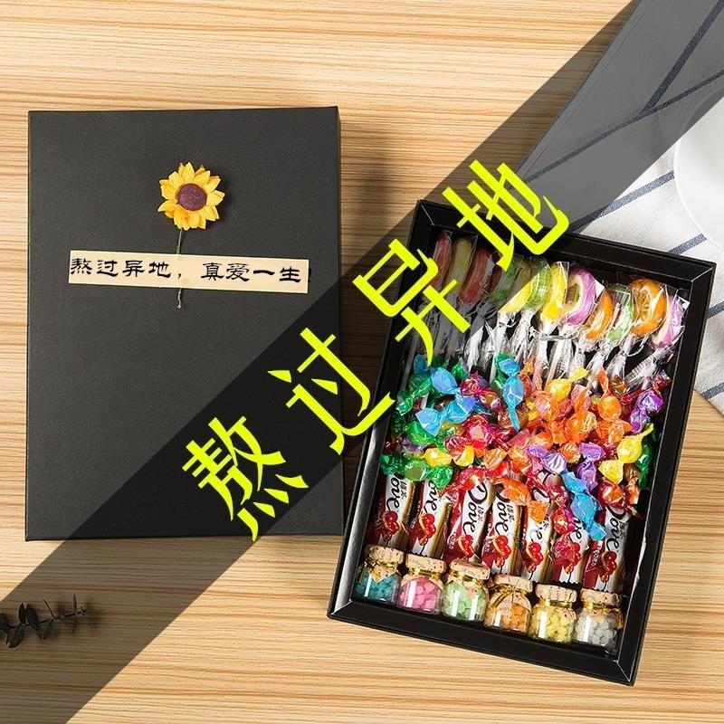 女生日礼物的朋友送男友惊喜七夕限8000张券