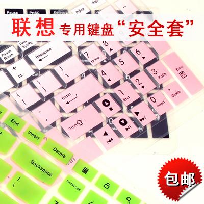 三星15.6英寸3500EL-X02笔记本电脑配件8500GM-X0A玄龙骑士键盘膜全透明软膜防水保护套 按键垫屏幕贴纸套装