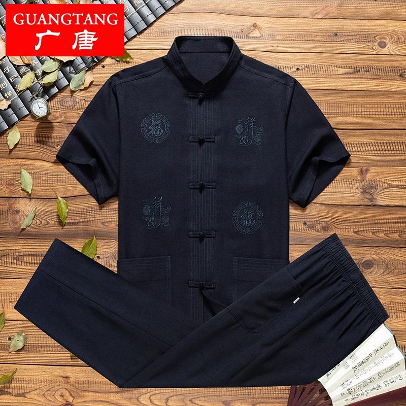 Национальная китайская одежда Артикул 592445482209