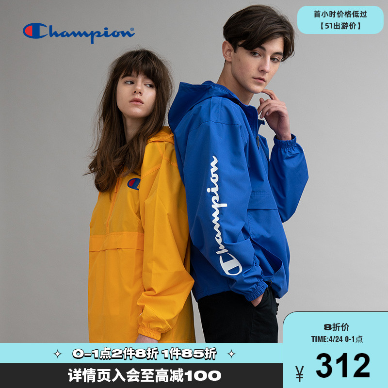 Champion Champion Jacket Men's Spring Print Logo Light Portable Club Couple Men and Women No Gender