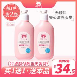 红色小象儿 3-15宝宝露中大童洗头膏