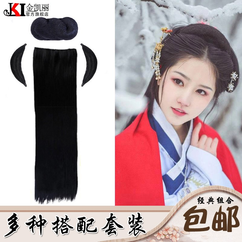 Ancient wig, a complete set of Hanfu, ancient hair, ancient style, fairy maiden, all use cow horn to wrap and pad the studio