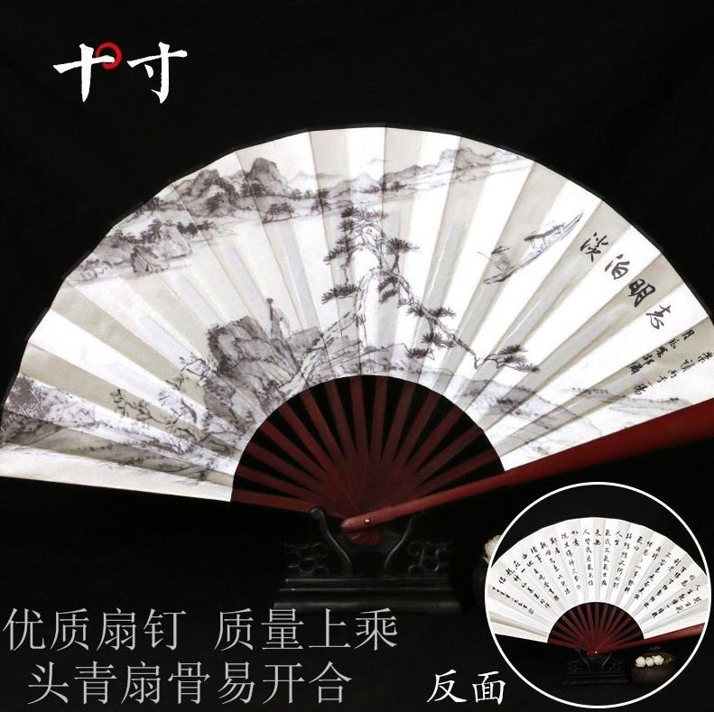 纯色便携式李白学生折叠扇扇子折扇中国风男古风话剧复古纸节气