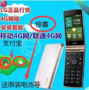 超薄翻盖联通4G智能老人手机安卓小屏微信WIFI男女款手写学生手机