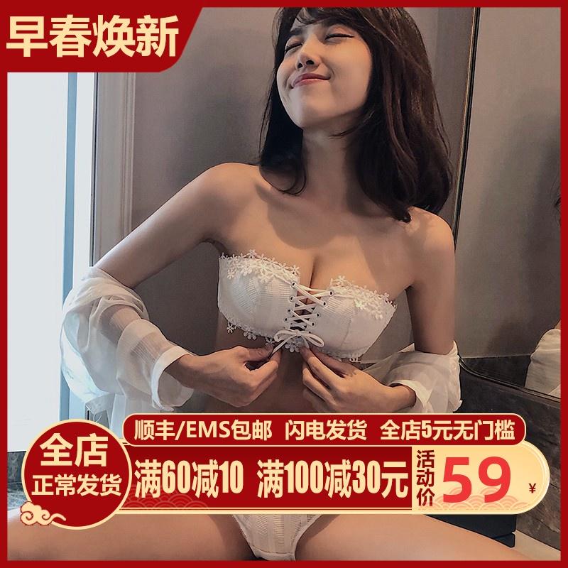 内衣女小胸聚拢无肩带抹胸式防滑胸罩无钢圈调整型白色裹胸文胸衣
