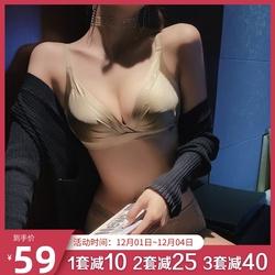 薄款无钢圈小胸调整型光面性感胸罩