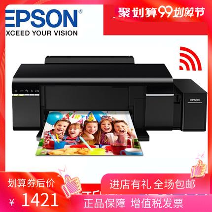 爱普生L805照片打印机喷墨6色彩色连供热转印证件照R330光盘摆摊