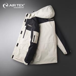 英国亚特户外冲锋衣秋冬三合一可拆卸两件套防水登山服男防风外套