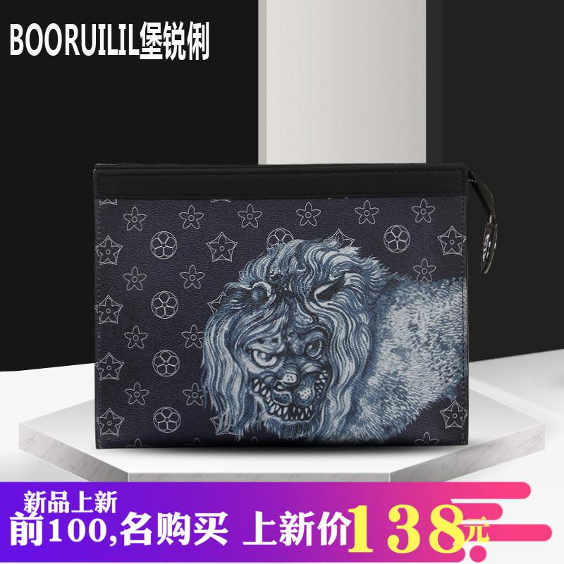 Baoruilil mens handbag trend take bag large capacity 2020 leisure hand bag mens letter bag men