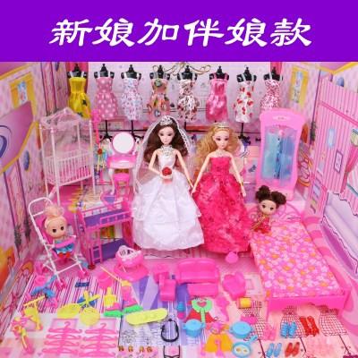 Интерактивные куклы Артикул 602092801981
