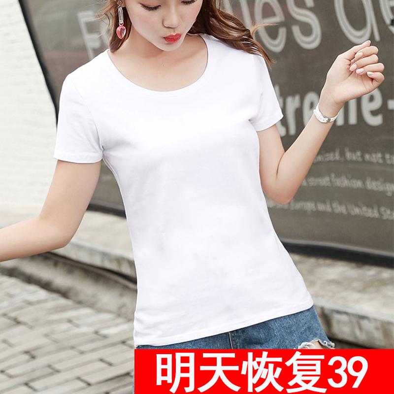 純綿ホワイトTシャツ女性半袖修身夏服2020年新型タイトTシャツショートスタイル丸首シャツ黒上着