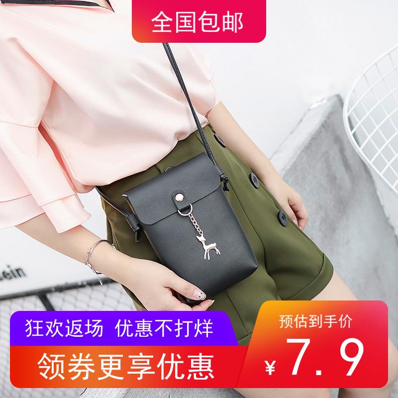 Bag womens 2021 new trend Korean versatile fashion 2020 bucket bag single shoulder cross carry bag