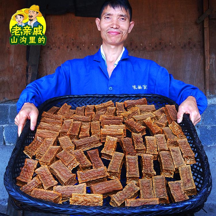 湖南柴火烟熏腊香豆腐干五香卤豆腐四川腊豆腐农家自制猪血丸子