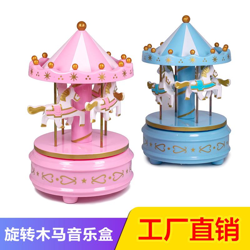 旋转木马音乐盒摩天轮蛋糕装饰儿童女孩生日礼品节日装饰摆件配件