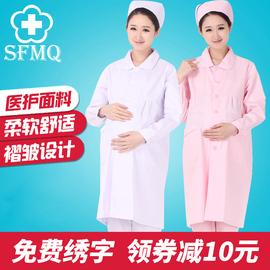 孕妇护士服长袖套装女秋冬加厚圆领药店白大褂加肥孕期护士工作服