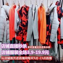 小雅11月28日1号秋冬女装直播货源实体店拿货地摊赚钱棉衣羽绒服