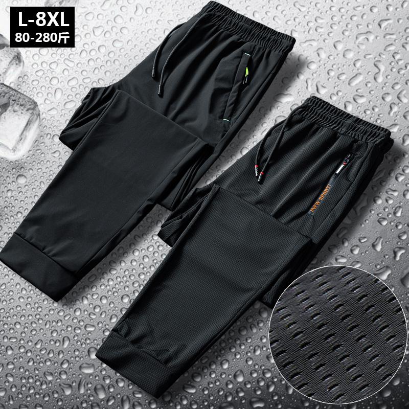 冰絲褲男士夏季超薄款網眼速干運動休閑長褲寬松加肥加大碼空調褲