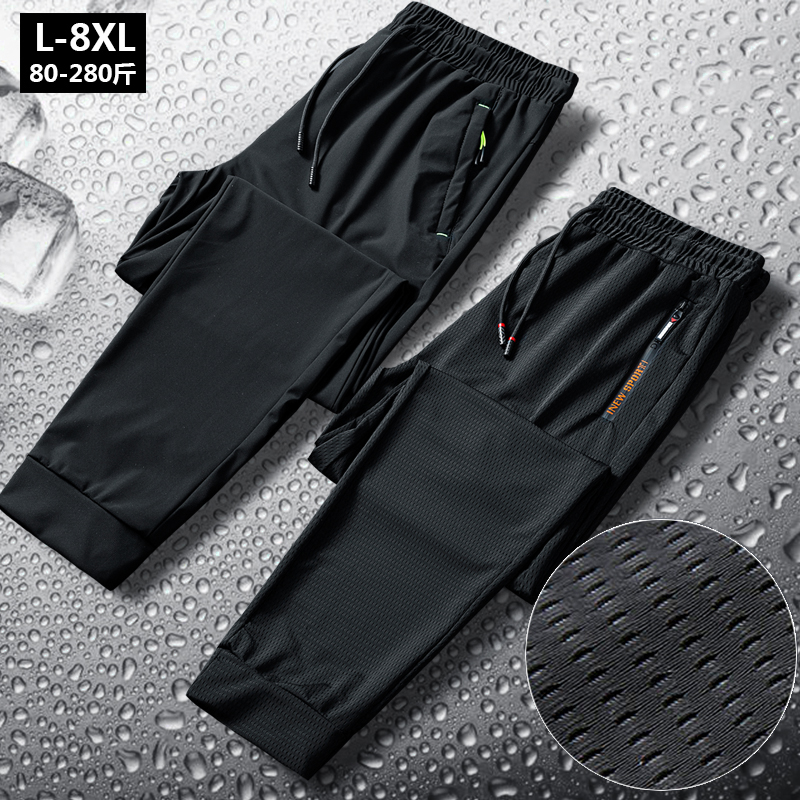 Men's summer super thin mesh quick drying sports casual pants loose fat plus plus plus size air conditioning pants