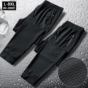 冰丝裤男士夏季超薄款网眼空调裤