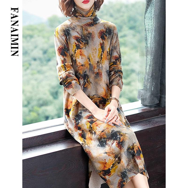针织羊毛连衣裙女秋韩版高领时尚电脑印花气质妈妈二八月针织长裙