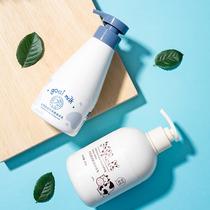 MINISO保湿身体乳滋润补水护肤清新四季适用植萃精华
