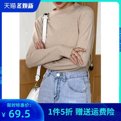 naegvrre浅色春季半高领针织衫薄款2020新款简约修身毛衣打底衫
