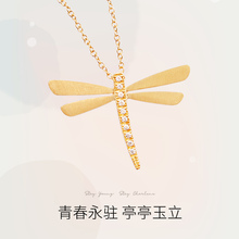 Xuanling Jewelry CYoung Pendant Female 14K Gold Diamond Dragonfly Necklace Clavicle Chain Tanabata Valentine's Day Gift