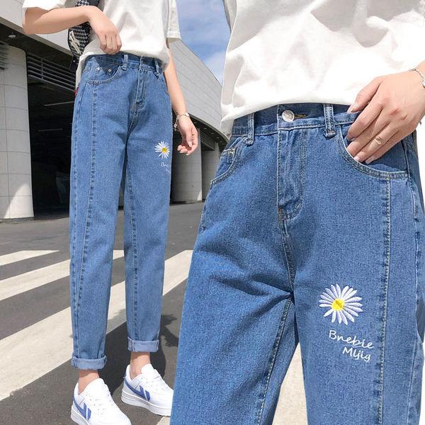 夏季薄款牛仔裤女直筒哈伦裤学生韩版宽松显瘦高腰九分老爹长裤子