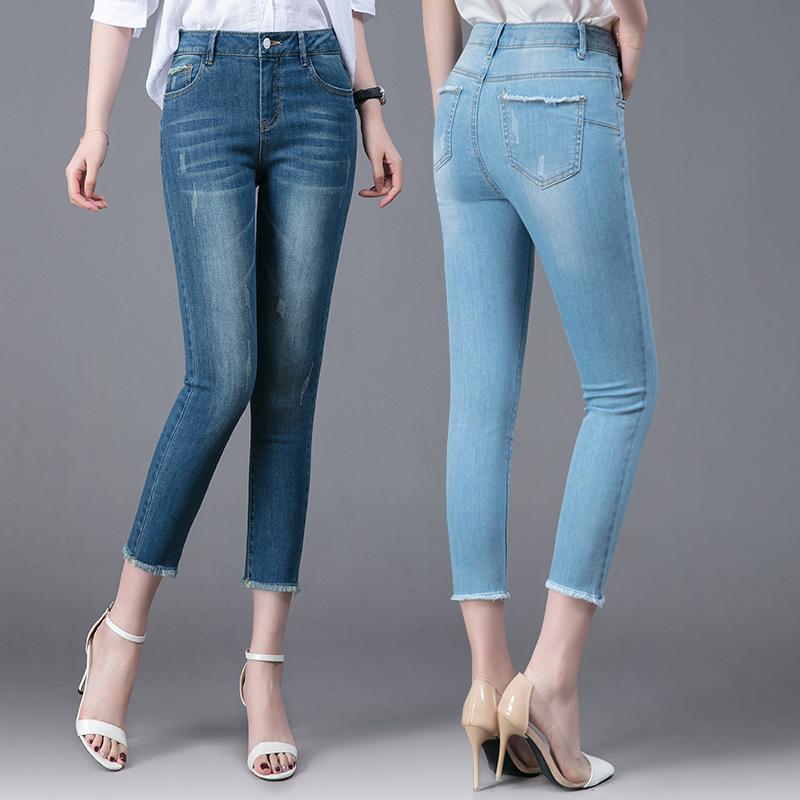 八分牛仔裤女士小个子夏季新款高腰修身显瘦七分裤大码小脚裤薄款