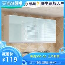 厨房吊柜客餐厅墙壁柜墙上储物柜钢化玻璃门橱柜卫生间收纳柜定制