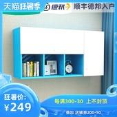 简约墙上书柜客厅创意多功能储物墙柜厨房壁柜卧室书房大容量吊柜