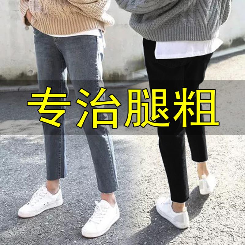 High waist jeans womens autumn winter 2021 spring new Korean version slim and loose Sakura Kawashima straight pants