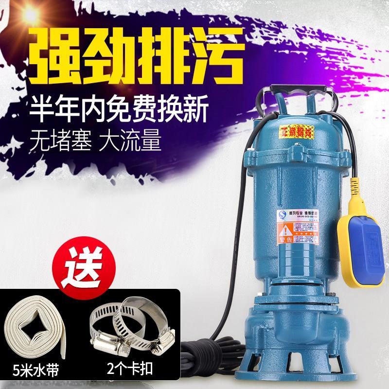小型家用潜水泵30W50W220V铝壳农用井用抽水一寸农业灌溉浇水机