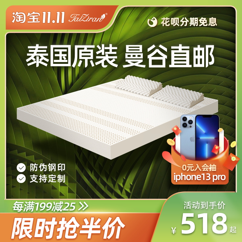 Latex mattress Thailand imported natural rubber childrens dormitory thickened 1.8m bed 1.5m cushion customized
