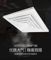 灯排气扇静音卫生间排风扇led科狮龙集成吊顶换气扇带照明二合一