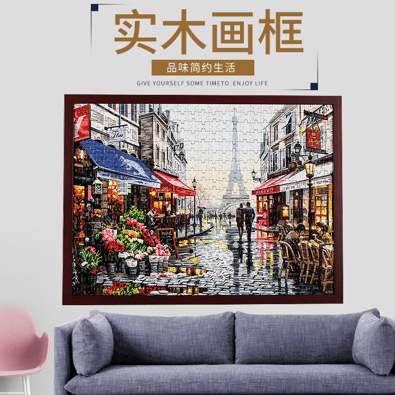 实木拼图框定制500片1000片50×75 海报框裱画框相框挂墙简约框架