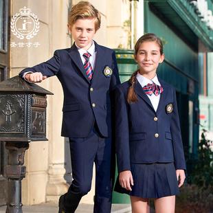圣世才子儿童西装套装男童西服外套花童礼服女英伦风小学生校服冬