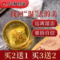 花草茶日本配方肥胖山本荷叶茶汉方茶汉庭芳脂流茶